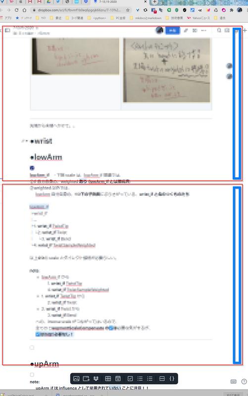 drop box paper web app screen shot01.png