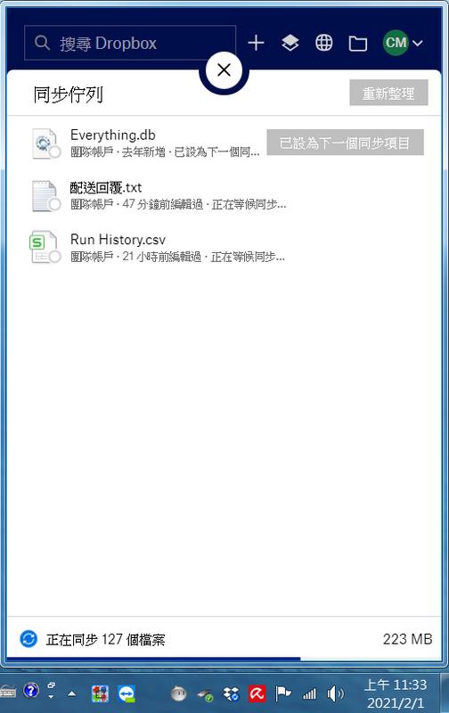 ScreenClip [64].png