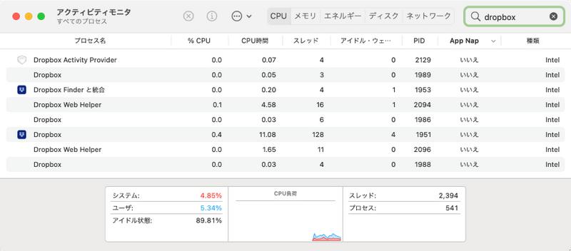 Dropbox 122.3.4786.png