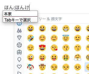 Paperで日本語入力の問題