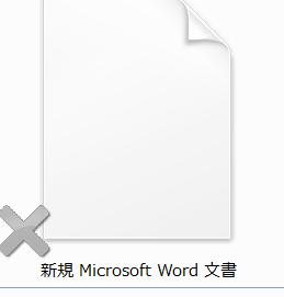 スマートシンクで「オンラインのみ」に指定したファイルへ、ワンクリックでアクセスできるか