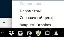dropbox status.png