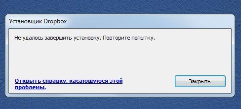 installer-1.jpg