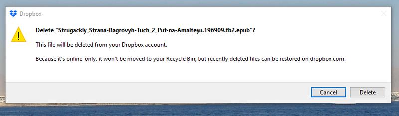 Dropbox warning.png